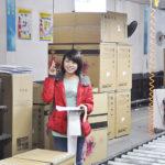 Speaker Production Line